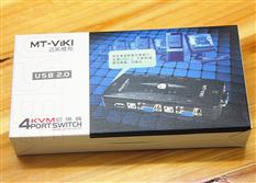 KVM 4 Vào 1 ra (cổng USB) hàng chính hãng